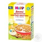 Hipp Organic children's with fruit flakes 200g