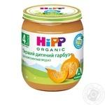 Пюре ХіПП Перший дитячий гарбуз без солі для дітей з 4 місяців 125г