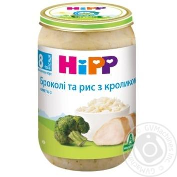 Мясо-овощное пюре Hipp Брокколи и рис с кроликом из 8-ми месяцев 220г