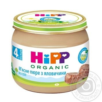 Пюре м'ясне ХіПП з яловичини без солі для дітей з 4 місяців 80г - купити, ціни на МегаМаркет - фото 1