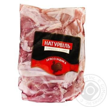 Meat Naturville fresh vacuum packing Ukraine