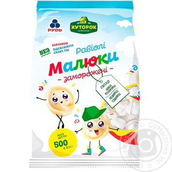 Khutorok Babies Ravioli 500g - buy, prices for CityMarket - photo 1