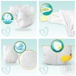 Подгузники Pampers Premium Care 5 Junior 11-16кг 44шт - купить, цены на Фуршет - фото 4