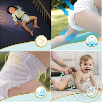 Подгузники-трусики Pampers Premium Care Pants размер 5 Junior 12-17кг 20шт - купить, цены на Novus - фото 4