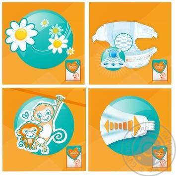 Подгузники Pampers Slip & Play Junior 5 11-16кг 42шт - купить, цены на Фуршет - фото 4