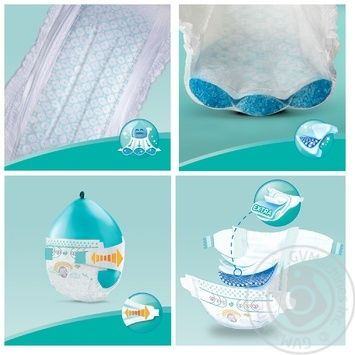 Pampers Active Maxi 4 Diapers 9-14kg 49pcs - buy, prices for MegaMarket - image 4
