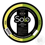 Мікс салатний Solo №4 горох, маш 60г