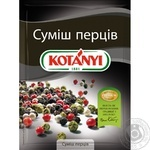 Kotanyi pepper mix spices 20g