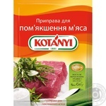 Kotanyi for meat softening spices 25g