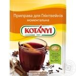 Spices Kotanyi for mulled wine 35g