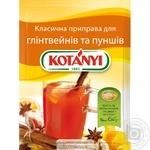 Приправа Kotanyi для глинтвейнов и пуншей 10г