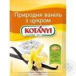 Природная ваниль Kotanyi с сахаром 10г
