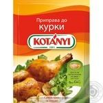 Приправа Котани для курицы 30г