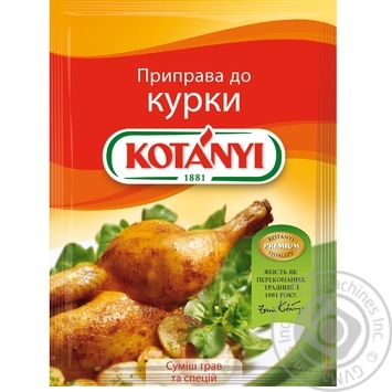 Kotanyi for chicken spices 30g