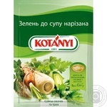 Kotanyi for soup dry spices 18g