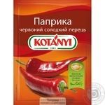 Kotanyi red sweet pepper 35g