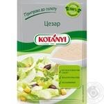 Kotanyi for salad Caesar spices 13g