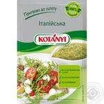 Spices Kotanyi for salad 39g