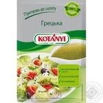 Приправа к салату Kotanyi греческая 13г