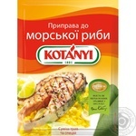 Spices Kotanyi for sea fish 26g packaged