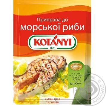 Приправа Котани для морской рыбы 26г