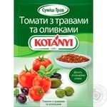 Kotanyi tomatoes with herbs and olives spices 20g