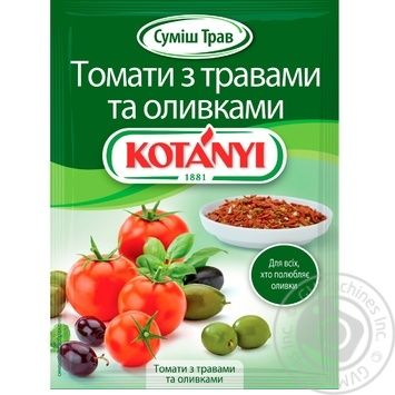 Kotanyi tomatoes with herbs and olives spices 20g - buy, prices for Novus - image 1