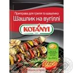 Spices Kotanyi with barbecue 30g
