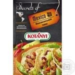 Spices Kotanyi Mexican 20g