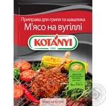 Spices Kotanyi 30g