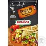 Spices Kotanyi Mexican 30g