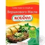 Смесь Kotanyi трав и специй к сливочному маслу 24г