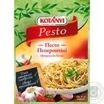 Приправа к пасте Kotanyi Песто Пеперончини 30г