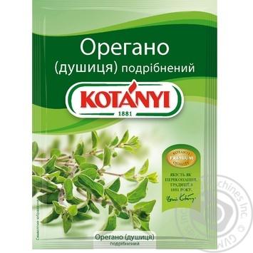 Орегано Kotanyi измельченный 8г - купить, цены на Novus - фото 1