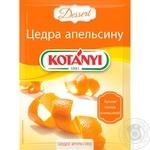 Kotanyi orange peel 20g