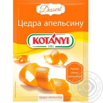 Цедра апельсина Kotanyi 20г - купить, цены на Novus - фото 1