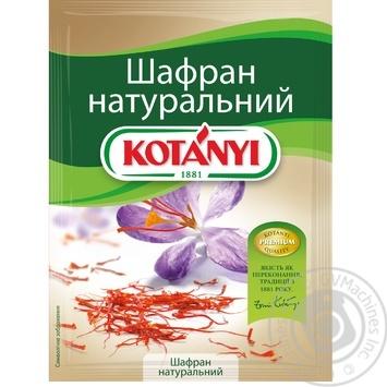 Шафран Kotanyi натуральный 12г