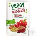 Spices Kotanyi 20g
