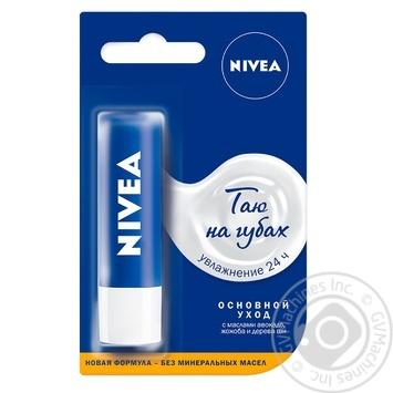 Бальзам Nivea Базовый уход для губ 4,8г - купить, цены на Novus - фото 1