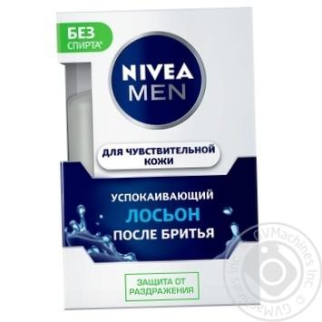 Лосьон Nivea Men Успокаивающий для чувствительной кожи после бритья 100мл - купить, цены на Фуршет - фото 2