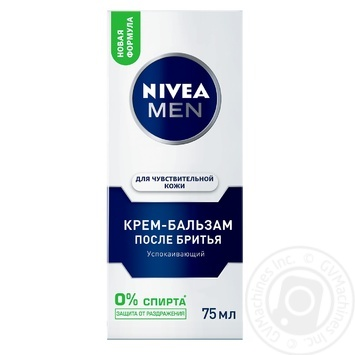 Nivea Men After Shave Cream-balm 75ml - buy, prices for Novus - image 1