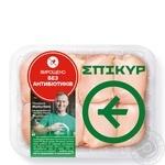 Филе бедра Epikur цыпленка-бройлера охлажденное весовое (малый лоток)