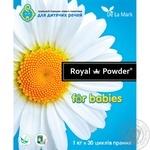 Порошок пральний Delamark Royal Powder для дитячих речей концентрований безфосфатний 1кг