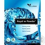 Відбілювач Delamark Royal Powder кисневий 0,75кг