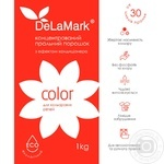 Delamark Royal Powder Laundry detergent for color linen concentrated phosphate-free 1kg