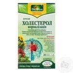 Dr.Phyto Phytotea Cholesterol 20pack*1.5g