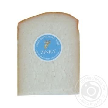 Сыр Zinka козий твердый с пажитником выдержан