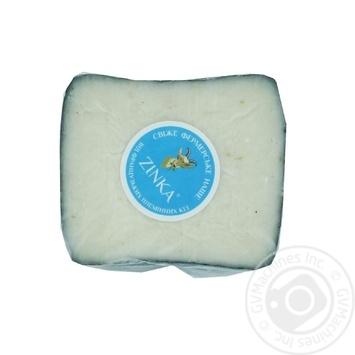 Сир Zinka з козиного молока напівтвердий витриманий з пажитніком 40%