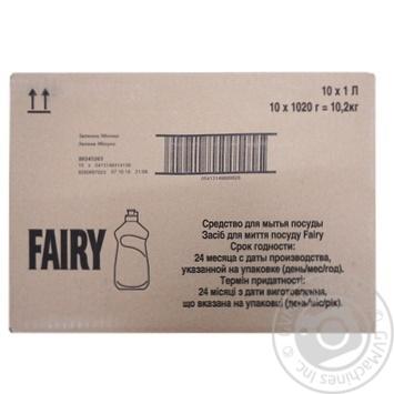 Средство для мытья посуды Fairy Зеленое яблоко 1л - купить, цены на Novus - фото 2