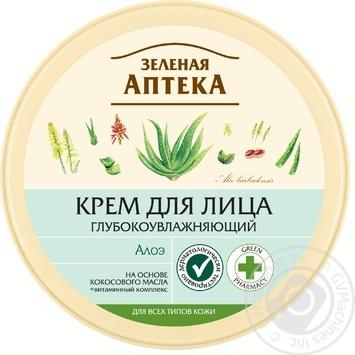 Крем для лица Зеленая аптека алоэ 200мл